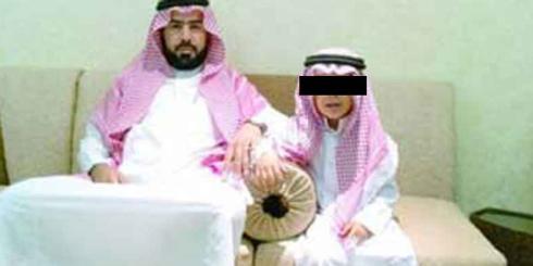 Saudita tráfico de criança