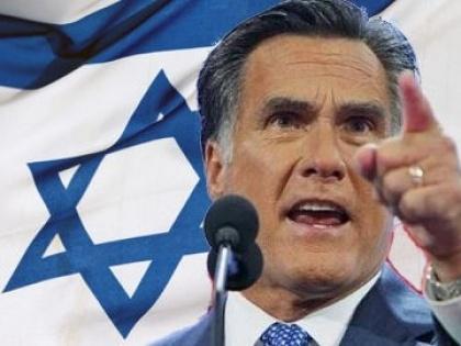 romney obama israel eua