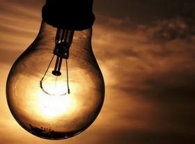 energia barata psdb cesp cemig