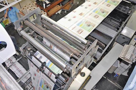 manchete jornal impresso manipulação folha