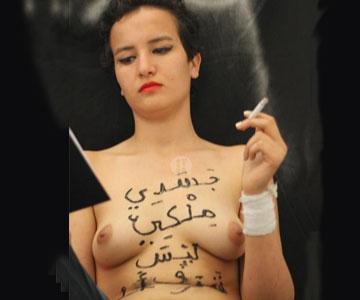 amina condenada morte tunísia