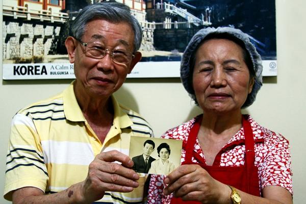 coreia do norte casal coreano