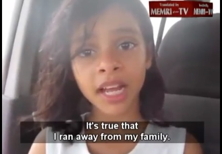 menina iêmen casamento forçado
