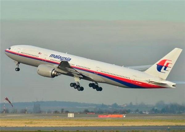 avião desparecido malaysia airlines