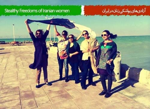 iranianas selfie véu facebook