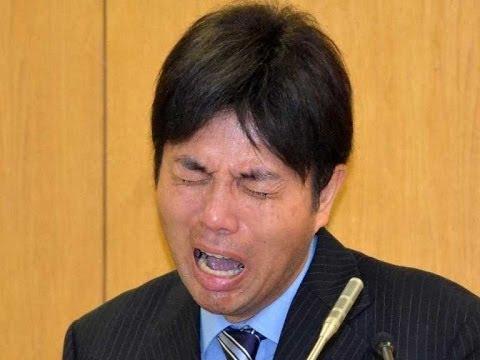 deputado chora japão