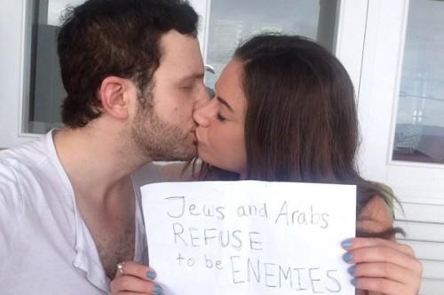 gaza foto beijo casal palestina israel
