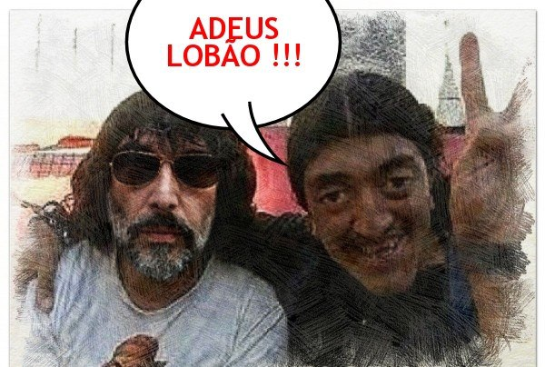 lobao1