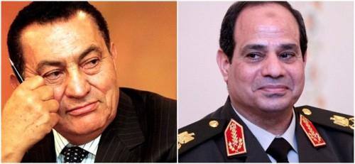 egito mubarak