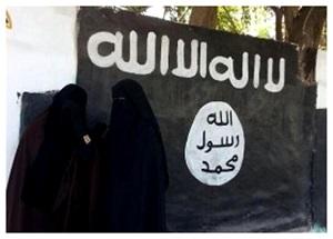 Estado Islâmico Umm Haritha