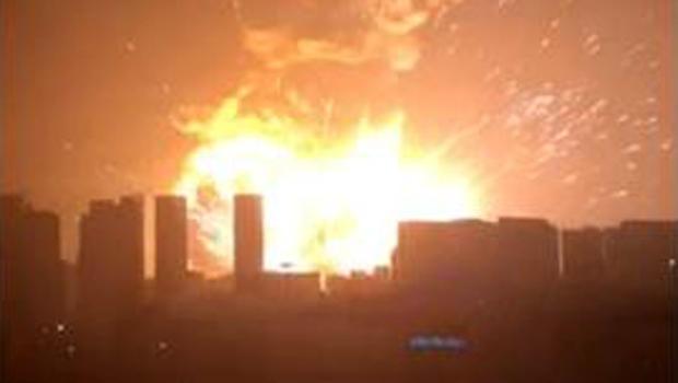 explosão china