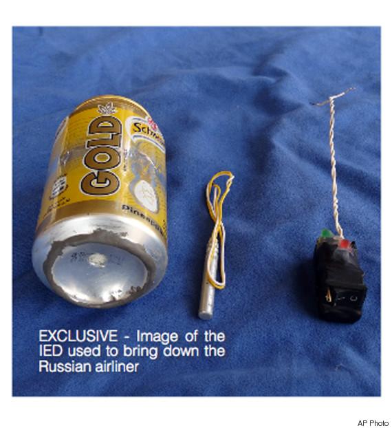 bomba estado islâmico lata refrigerante