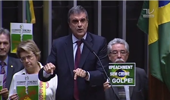 José Eduardo Cardozo defesa Dilma