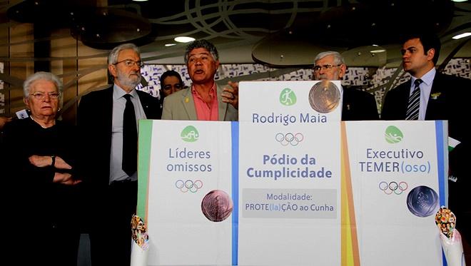PSOL Pódio da Cumplicidade Eduardo Cunha