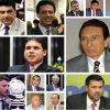 parlamentares-testemunhar-favor-eduardo-cunha-stf