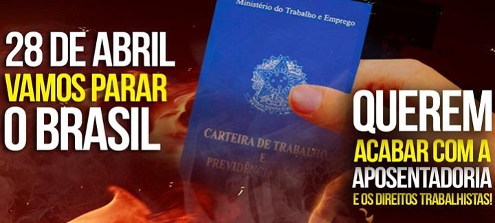 Resultado de imagem para Servidores do Judiciário em Pernambuco aderem à greve geral desta sexta-feira
