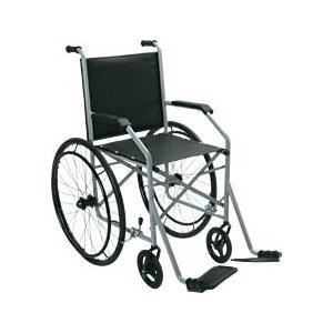 Valladares cadeira rodas