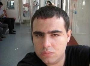 Marcelo Valle Silveira racismo