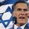 mitt-romney-israel