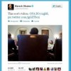 obama-twitter-clint