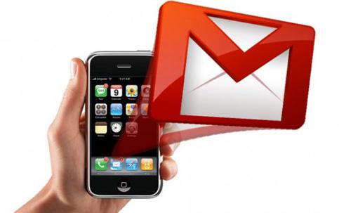google gmail privacidade