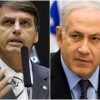 bolsonaro-desculpa-israel