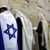 judeu-israel