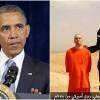 obama-jornalista-eua-decapitado