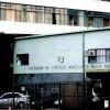 Faculdade-Ciencias-Medicas-de-Minas-Gerais