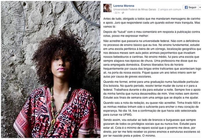 cotas cotistas UFMG Lorena racismo