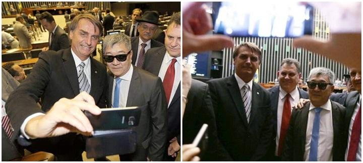 Japonês Federal Câmara Deputados
