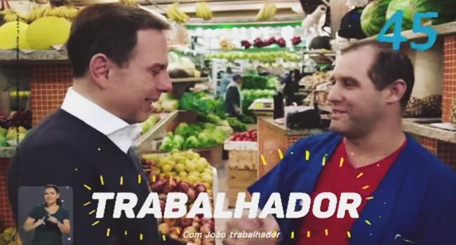 João Doria Jr campanha marketing trabalhador manipulação pobres ignorantes
