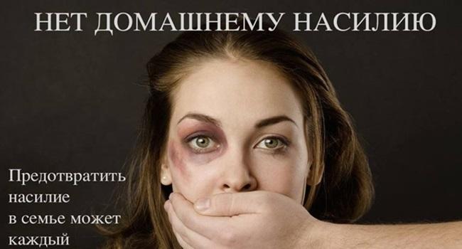 abaixo assinado rússia violência doméstica