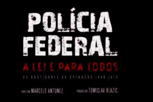 policia-federal-segredo-financiou-filme-lava-jato