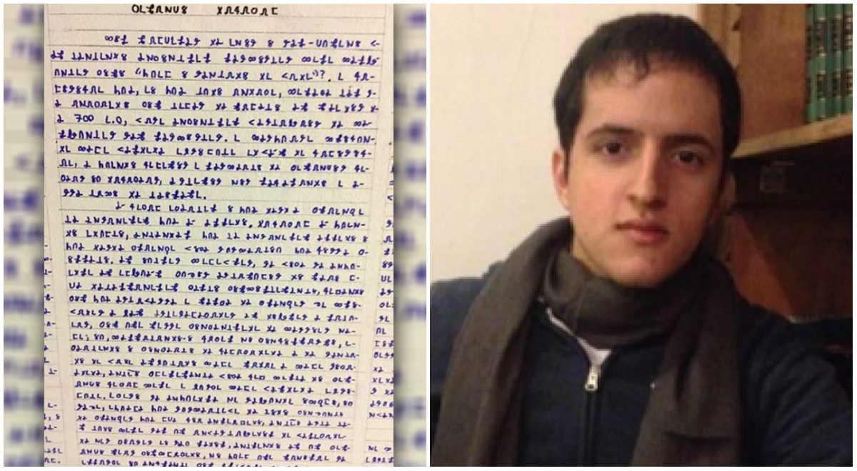 Bruno Borges jovem desaparecido no Acre livros