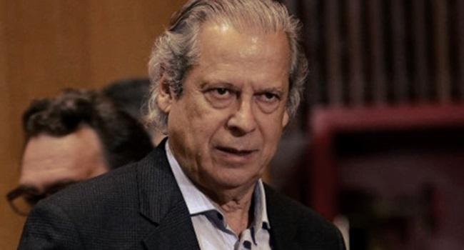 josé dirceu venezuela ameaças trump eua brasil