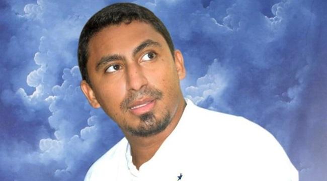 Eduardo mestrando colombiano assassinado vizinho racismo preconceito