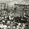 revolucao-russa-de-1905-ensina-1917