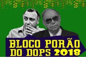 bloco-apologia-a-tortura-e-proibido-desfilar