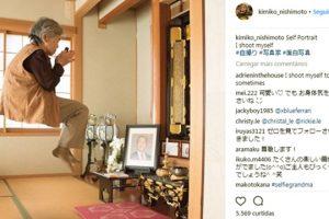 fotos-inusitadas-bisavo-japonesa-redes-sociais