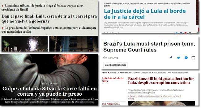 repercussão internacional do julgamento de Lula no STF