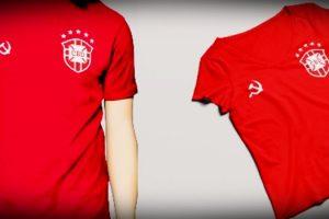 camisa-de-esquerda-da-selecao-brasileira-e-proibida-pela-cbf