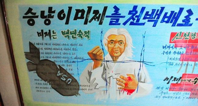 Médico visita lugar que não existe na Coreia do Norte e alerta viajantes