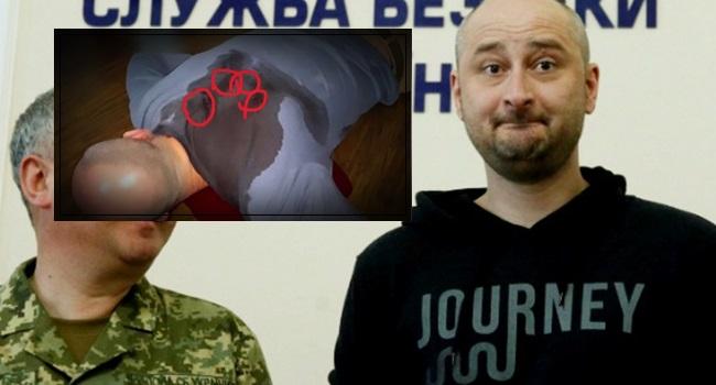Simulação de assassinato de jornalista gera polêmica na Ucrânia