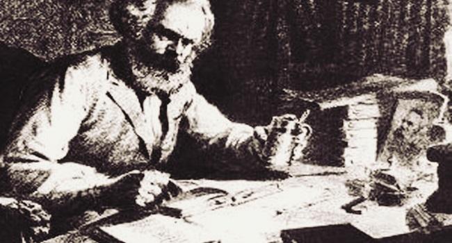 Karl Marx Liberdade de Imprensa globo jornalismo