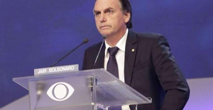 Bolsonaro ir ao debate band