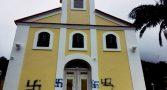 pichacao-nazista-em-igreja-do-rio-e-investigada-pela-policia