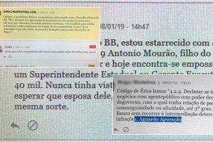 banco-do-brasil-mourao