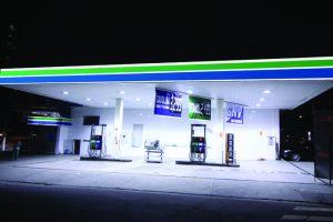 posto_gasolina