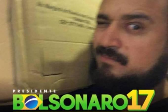 hacker araraquara Danilo Cristiano Marques